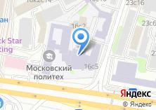 Компания «Московский государственный машиностроительный университет» на карте