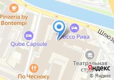 Компания «Helios-net» на карте