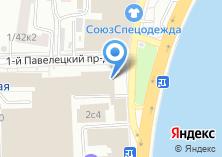 Компания «Павелецкий» на карте