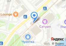 Компания «ЧЕРЕМУШКИ» на карте