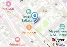 Компания «Посольство Латвийской Республики в РФ» на карте