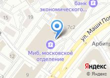 Компания «ВЭБ Инжиниринг» на карте