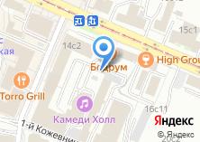Компания «Boombate.com» на карте