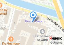 Компания «Бизнеспринтсервис» на карте