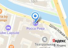 Компания «Stockholm» на карте