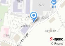 Компания «Мастерская по ремонту обуви на Мытищинская 1-я» на карте