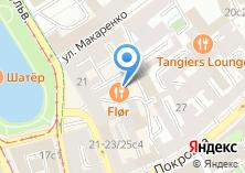 Компания «Рецептор» на карте