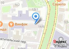 Компания «Шазина» на карте