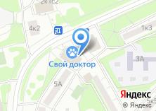 Компания «Локон-СВ» на карте
