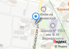 Компания «БЮРО ПОГОДЫ» на карте