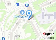 Компания «Русалочка» на карте