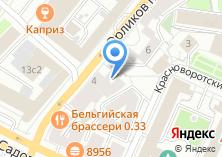 Компания «Единый национальный центр экзаменационной подготовки» на карте