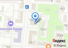 Компания «Серебрянный поток» на карте