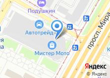 Компания «Мастер кар» на карте