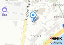 Компания «Автомойка на Дербеневской» на карте