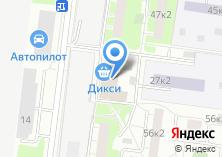 Компания «Магазин канцелярских товаров и игрушек на ул. Бехтерёва» на карте