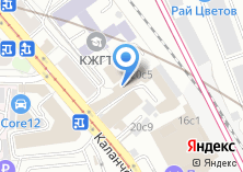 Компания «GrinVir» на карте