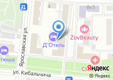 Компания «Дизайн отель» на карте