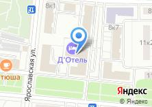 Компания «Звезды Столицы» на карте