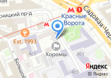 Компания «Арт Кальян» на карте