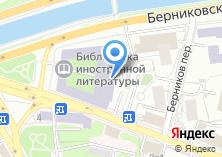 Компания «Nuffic Neso Russia учебный центр» на карте
