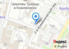 Компания «Skifmusic Hostel» на карте