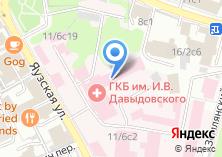 Компания «Городская клиническая больница №23 им. Медсантруд» на карте
