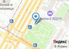 Компания «Nathalie» на карте