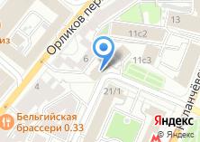 Компания «Богородские деликатесы» на карте