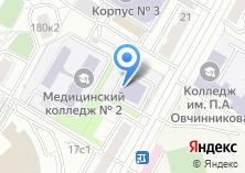 Компания «Детский сад №2142 присмотра и оздоровления» на карте