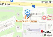 Компания «Геотория» на карте