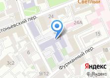 Компания «Средняя общеобразовательная школа №1621» на карте