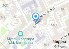 Компания «Адвокатский кабинет Красновой А.Х» на карте