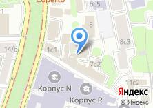 Компания «Представительство Правительства Иркутской области при Правительстве РФ» на карте