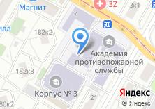 Компания «Академия Государственной противопожарной службы МЧС РФ» на карте