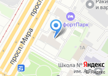 Компания «Boxhostels» на карте