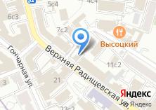 Компания «Джаганнат» на карте