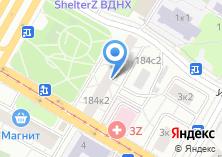 Компания «АвтоТрансКом» на карте