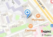 Компания «КОНСИ Инжиниринг» на карте
