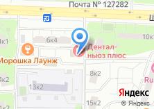 Компания «Магазин сантехники и хозяйственных товаров» на карте