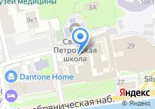 Компания «Мобильный городовой» на карте