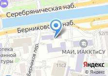 Компания «Академическая гимназия» на карте