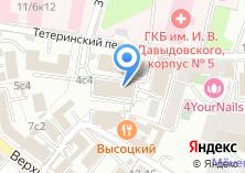 Компания «Leonata» на карте