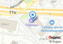 Компания «UltraTattoo - Салон-магазин перманентного макияжа, татуажа и татуировки» на карте