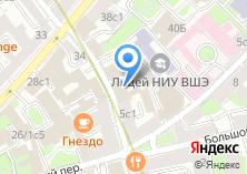 Компания «Дом Русской Косметики институт косметологии» на карте