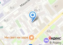 Компания «Сибирская гильдия антикризисных управляющих» на карте
