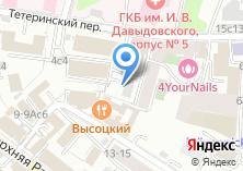 Компания «Neways» на карте