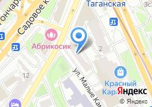 Компания «Почтовое отделение №115172» на карте