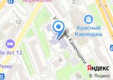 Компания «Средняя общеобразовательная школа №498» на карте