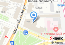 Компания «Kvtour» на карте